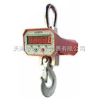 天津客户端电子pt500kg1吨2吨3吨pt