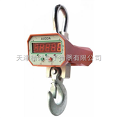 天津直视电子吊秤500kg1吨2吨3吨吊秤