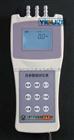温湿度压差计|FS-685|四参数检测仪