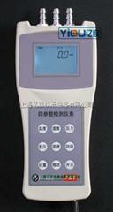 FS-685温湿度压差计|FS-685|四参数检测仪