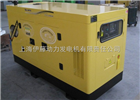 伊藤30KW柴油发电机组YT2-40KVA