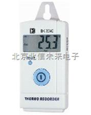 HG04-BK8340温度记录器 鲜活物品的存储与运输方面的温度记录器