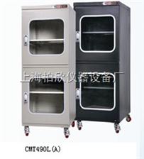 CMT490L(A)CMT490L(A)工業級防潮柜