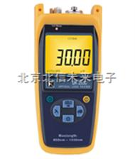 DL12-BK2530光纤功率损失表 光纤功率损失测试表 单模态管线功率损失表