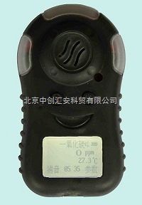 ZCGO便攜式氧氣檢測儀