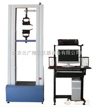 铜芯线拉力试验机