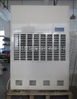 大功率除湿机|大功率抽湿机|大功率工业除湿机