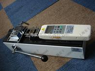 拉力測試儀出售端子拉力測試儀