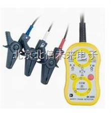DL01-BK6890非接触式相序计 非接触式检相仪 五分钟自动关闭相序计
