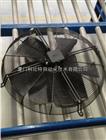 RH50V-SDK.4F.1R施樂百 風機