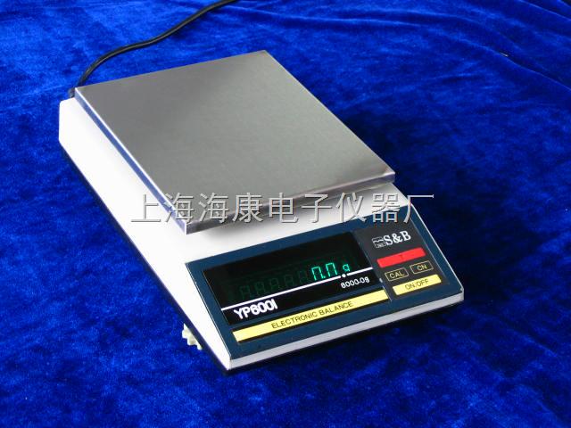 高精度电子天平YP6001