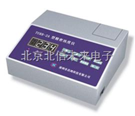 JC16-TURB-2A精密浊度仪 高精度浊度计 LED数字显示浊度仪