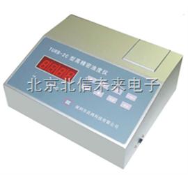 JC16-TURB-2C高精密浊度仪 高量程浊度计  LED数字显示浊度仪