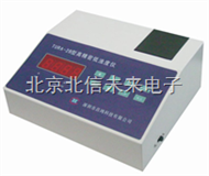JC16-TURB-2B高精密低浊度仪 低量程浊度仪 高精度的浊度检测仪