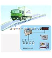 杨浦电子称维修,杨浦地磅秤维修,杨浦汽车磅维修