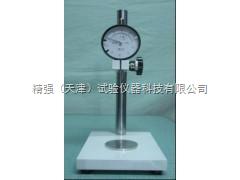 BHD-10-矿物棉板型测厚仪