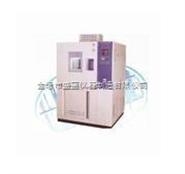 高低温试验箱SGD-4005
