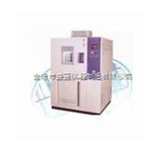 高低温试验箱SGD-7010