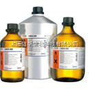 沒食子酸乙酯,831-61-8