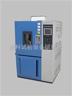 BHS-025可程设恒温试验箱
