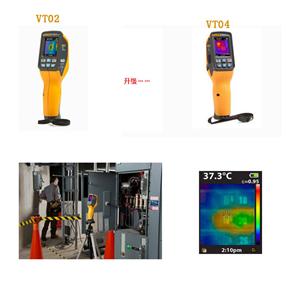 福禄克 Fluke VT04/VT02 可视红外测温仪