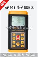 BXS11- AR86160米激光测距仪 激光测距仪