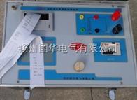 HGTX-08全自动互感器特性综合测试仪