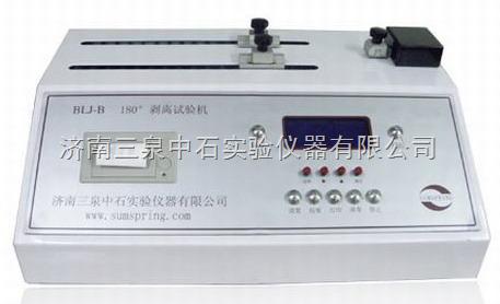 美紋紙膠帶剝離強度測試儀(三泉中石)