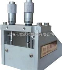 KTQ-II可調式塗膜器