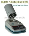 SFY-20A气象白炭黑水分检测仪好用吗 气相二氧化硅水分测定仪测的准吗