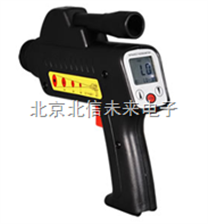 HG04-PT300B便携式红外测温仪 高温红外测温仪 PT300B型红外测温仪