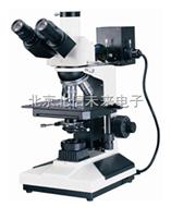 HG13-TMV2030A金相显微镜  大视野目镜显微镜