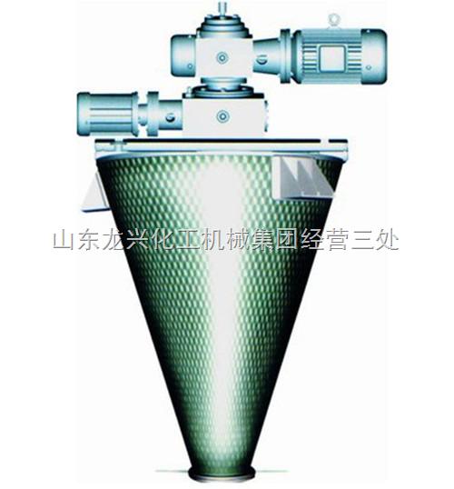 A型双螺旋锥形混合机、B型双螺旋锥形混合机