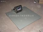 天津電子秤不鏽鋼防爆電子秤