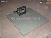 天津电子秤不锈钢防爆电子秤