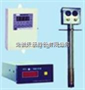 TKBB型氧化锆氧量分析仪