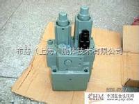 DSG-01-3C4-A240-N-50电磁阀