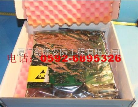 TOPAZ 97630-21-化工仪器网