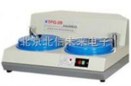 JC03-TPG-2B台式双盘双速金相试样抛光机