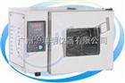上海一恒DHP-9031微生物培养箱(不锈钢内胆、自然对流)