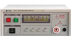 ZC7122程控耐壓測試儀