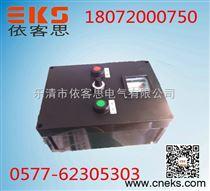 BZC8050-A4D4K2G皮带机旁防爆防腐操作柱BZC8050-A4D4K2G(四钮四灯二开关)
