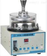 JCQ-1浮游細菌采樣器