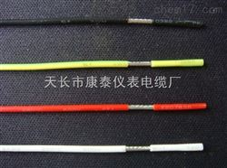 AFF 3*1.5电线,高温线厂家