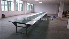 揭阳市小型光拉PVC环保流水线