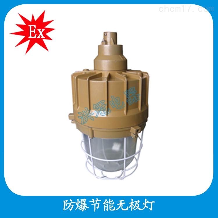 BC9330防爆平台灯