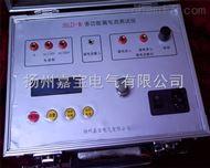 JBLD-IV多功能漏电保护器测试仪