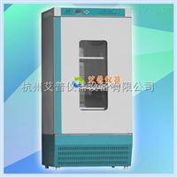 SPT-P280B生化培養箱