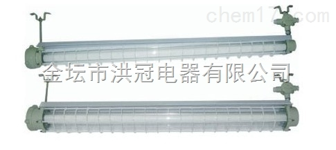 隔爆型防爆荧光灯/LED防爆荧光灯全国直销