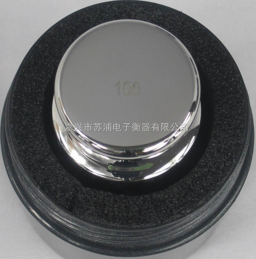 无磁砝码100g